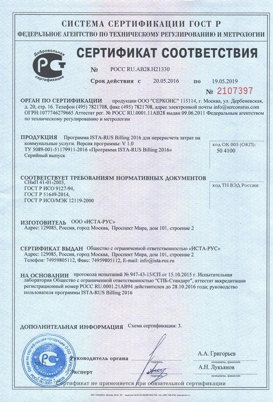 Мдк 4 05.2004